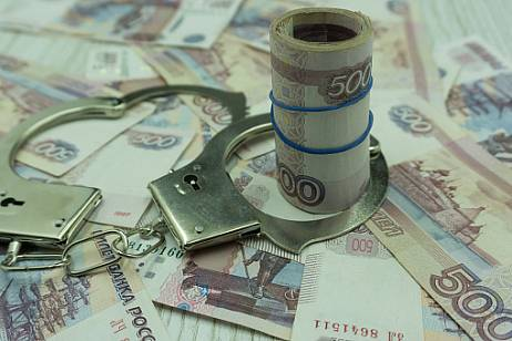 Bank employee in Yakutia replaced 35 million rubles with fakes