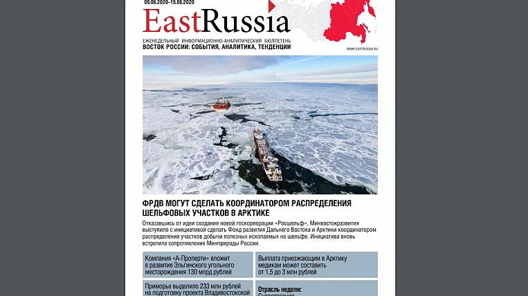 EastRussia Newsletter: Medicines Wanted to Increase Payments to Visitors to the Arctic