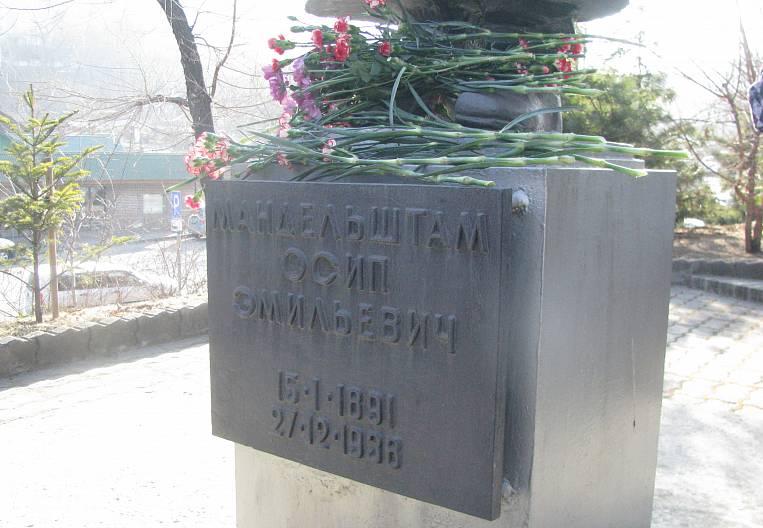 Vladivostok: the last wharf of the Poet ...