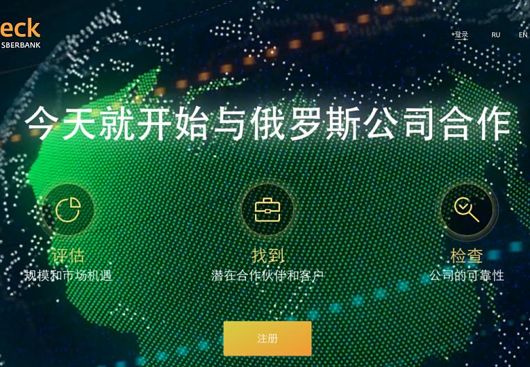 22000000 companies spoke Chinese
