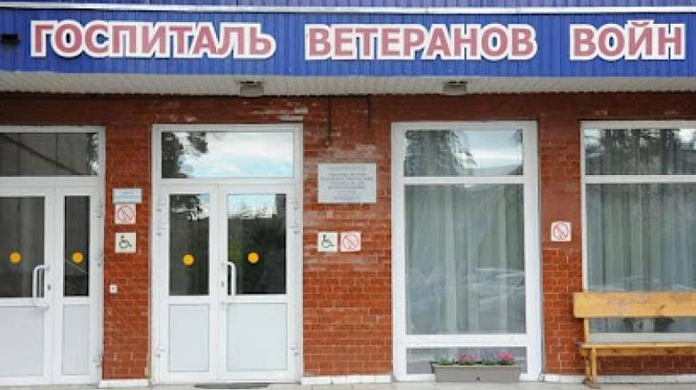 Hospital of veterans will again be redesigned for COVID in Chita