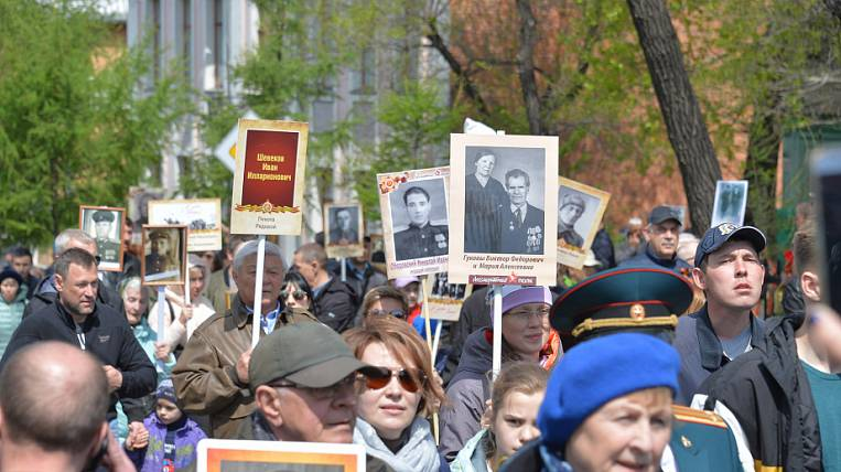 """Sberbank platform is used to conduct the """"Immortal Regiment"""""""