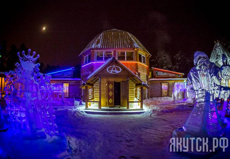 Russia through the eyes of a foreigner: 48 hours at the Pole of Cold