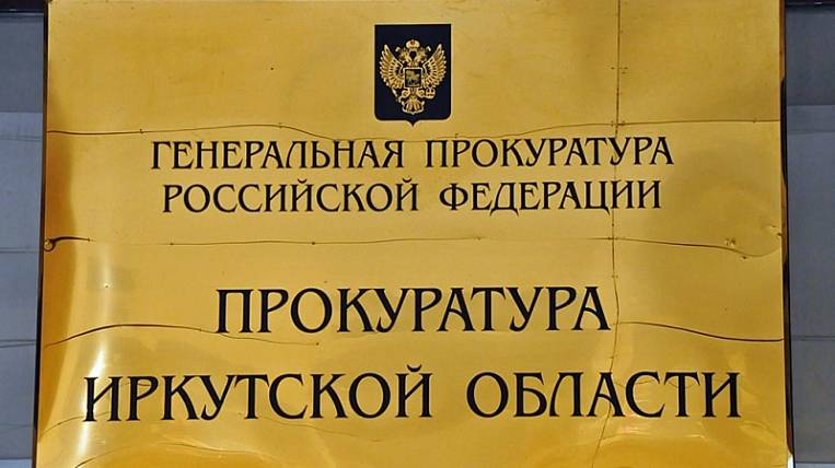Irkutsk prosecutors secured repayment of debts on wages at the energy company to the amount of more than 83 million rubles