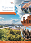 Volga region. Modern travel guide