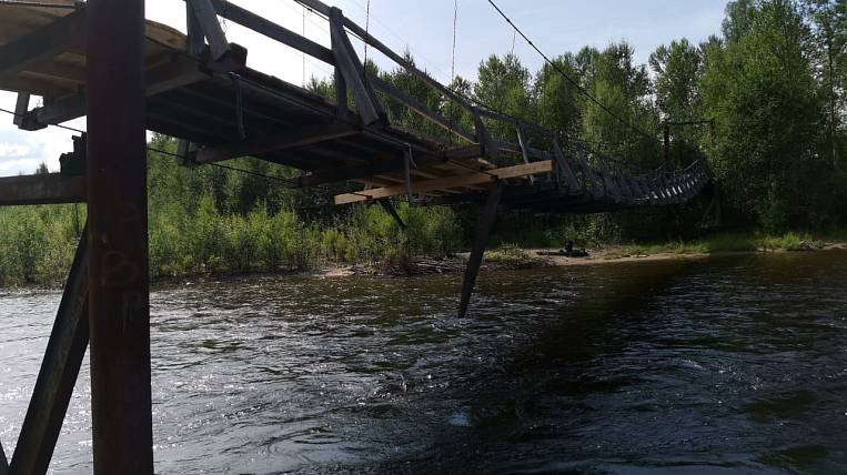 Investigative Committee began checking due to the collapse of a bridge with people in the Khabarovsk Territory