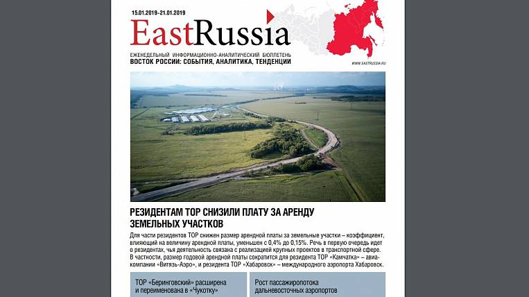 EastRussia Bulletin: The Starfish Seaside Shipyard will expand its own engineering center