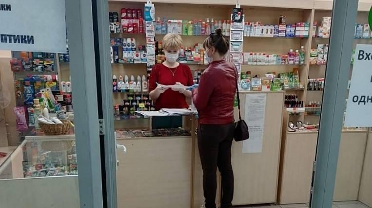 Rospotrebnadzor limited the work of enterprises in Transbaikalia