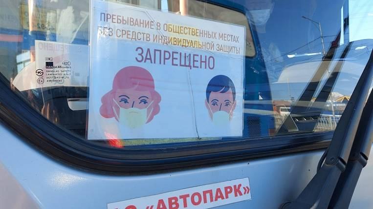 Most residents observe the mask regime in Kamchatka