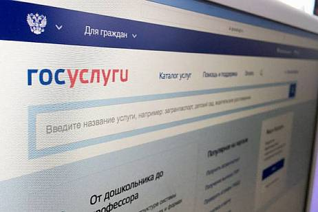 "Russians will receive an account on ""State Services"" automatically"