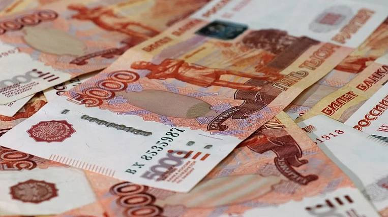 Khabarovsk owes 650 million rubles to the federal treasury