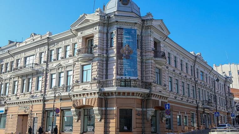 Arsenyev Seaside Museum will become federal