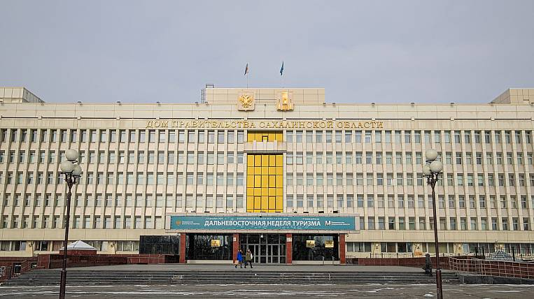 Housing and communal services minister resigned on Sakhalin