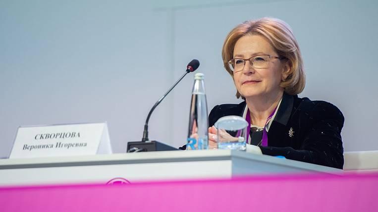 Skvortsova called the expected peak time of coronavirus in Russia