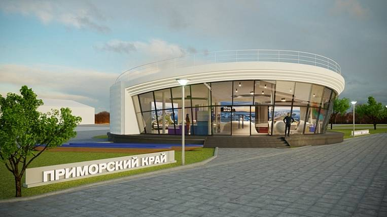 On about. Russian began construction of the seaside pavilion for the WEF
