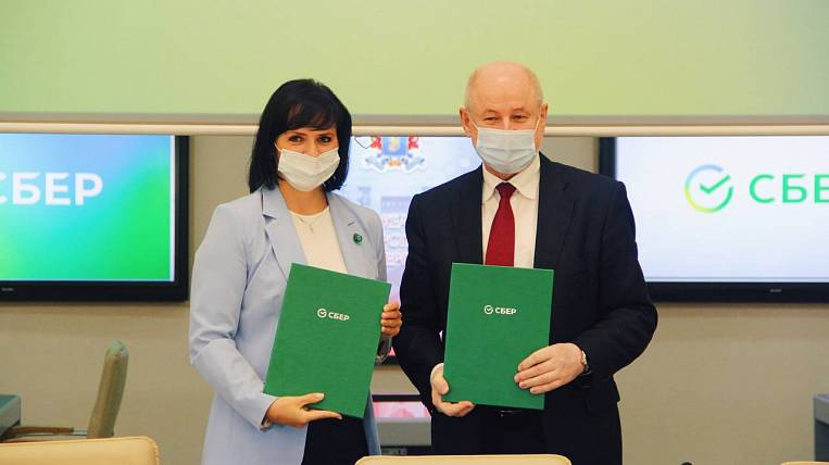 Sberbank and Pacific State University signed a plan of joint events