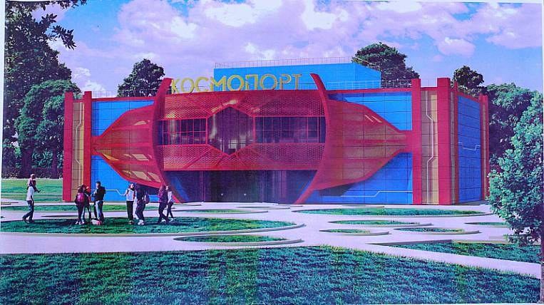 """The investor will spend on the construction of """"Cosmoport"""" in Khabarovsk 350 million rubles"""