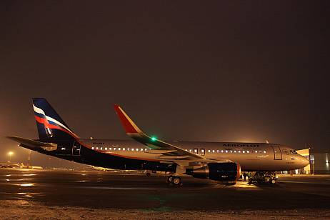 Aeroflot may strengthen its presence in the regions