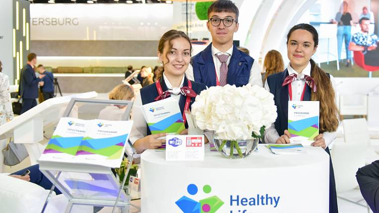 """The site """"Healthy Society"""" will open during the WEF"""