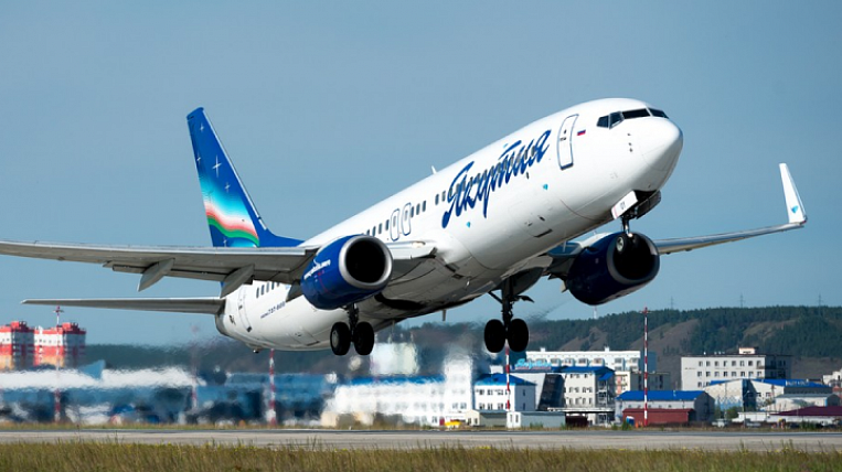 """The court fined the airline """"Yakutia"""" for flight delays"""