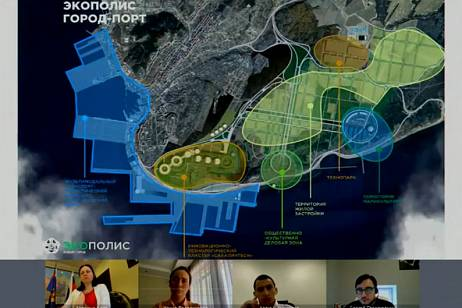 Ecopolis is planned to be created in the port on Sakhalin