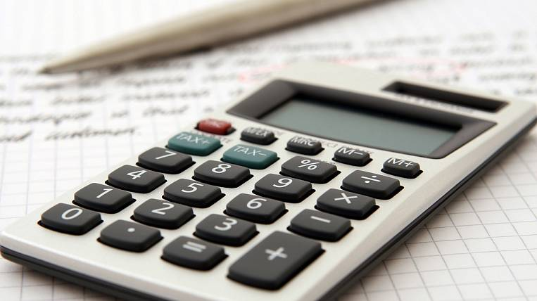 Regional revenues increased in the first half of 2021