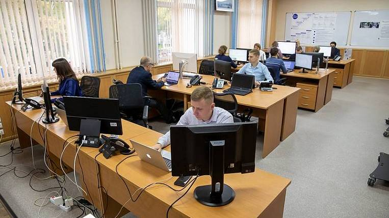 The first Regional Management Center in the Far Eastern Federal District was launched on Sakhalin