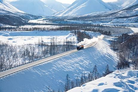 Infrastructure development costs will reimburse investors in Yakutia