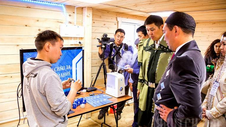 Developments in the field of technology business will show in Yakutia