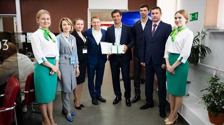 The MFC Vladivostok introduced cashless payments