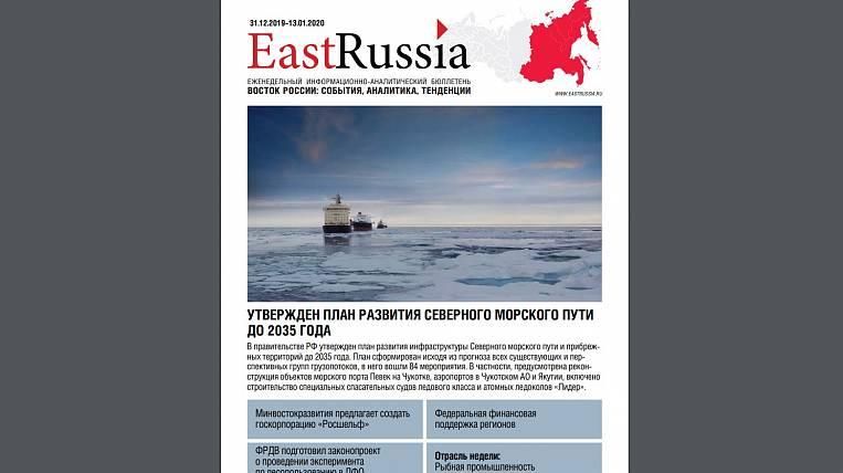 EastRussia Newsletter: IrAero Demands Compensation for Losses for SSJ 100