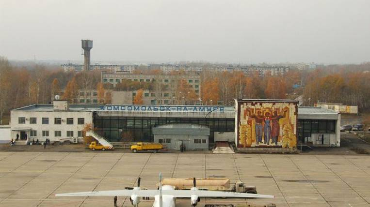 Komsomolsk Airport stopped accepting aircraft