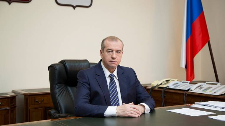 FAS filed a case against the ex-governor of Angara