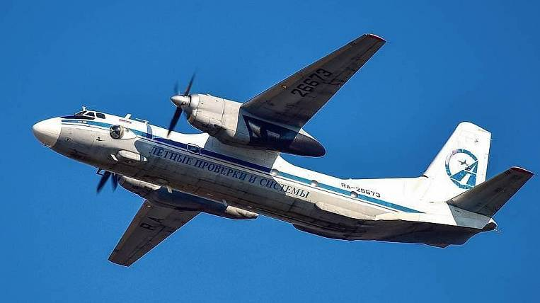 The list of An-26 crew members in the Khabarovsk Territory has been published