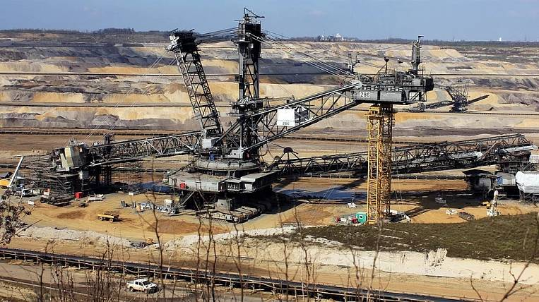 Mining companies in the Far East will receive federal subsidies