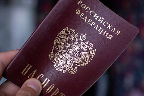 Roskomnadzor plans to request a passport when registering on social networks