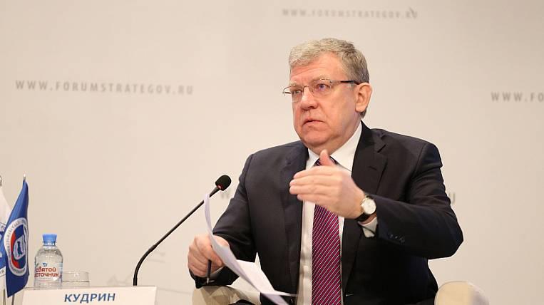 Kudrin estimated the amount of theft from the federal budget
