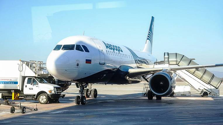 Export flight delivered Seoul tourists to Vladivostok