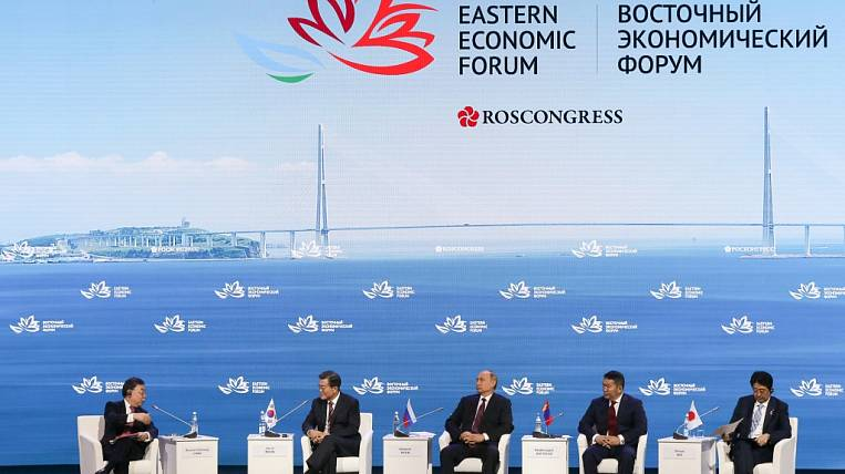 VEF exit session will be held in Yakutsk
