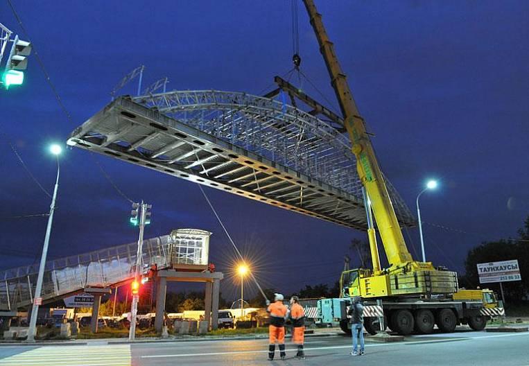 Aluminum bridge to the future