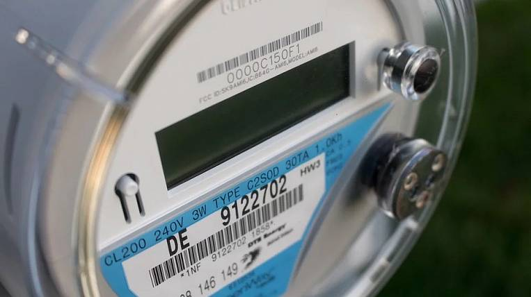 In Russia, the order of verification of meters will be changed