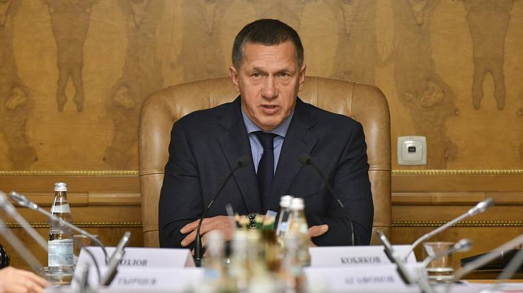 Trutnev: EAO needs to improve management efficiency