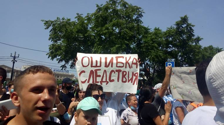 Actions in support of Furgal were held in cities of the Far East