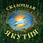 Fairy Yakutia