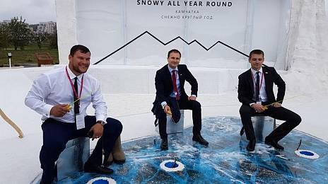 Kamchatka is snowy, fishy, technological