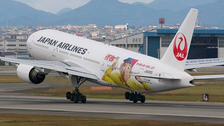 Two Japanese airlines plan to cancel the fuel surcharge