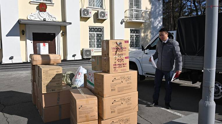 Humanitarian aid to China was collected in the Khabarovsk Territory
