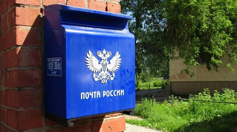 On the rejection of the mail of Russia thought in the Amur region
