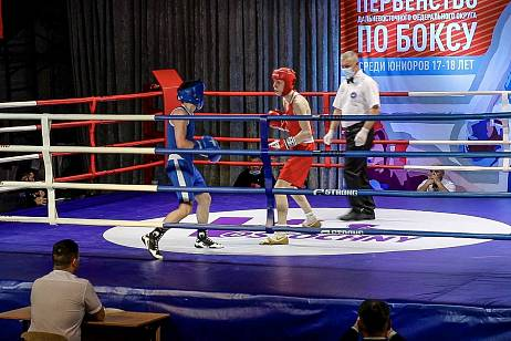 Vostochny Port acted as the general partner of the Far Eastern Federal District Boxing Championship