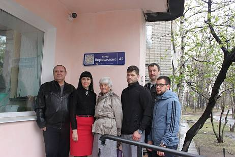 QR codes on streets named after war heroes appeared in Khabarovsk